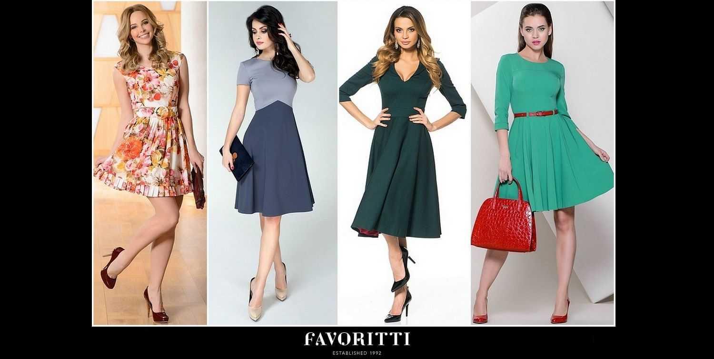 d31f4b54a908965 Как выбрать платье по фигуре? Простые советы
